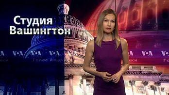 """""""Голос Америки"""". У США видали збірку щодо злочинів Путіна в Україні"""