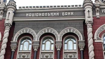 Скільки українські банки втратять від реструктуризації валютних кредитів (Інфографіка)