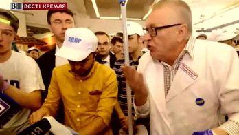 Жиріновський влаштував ревізію на базарі