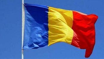 До Румунії без візи: почав діяти малий прикордонний рух