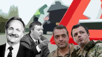 ТОП-12 самых резонансных ДТП с украинскими политиками