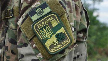 """Перший український військовий """"Алькатрас"""" і """"аватари"""": як карають п"""
