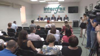 В Києві презентували створення нової регіональної ініціативи всеукраїнського масштабу