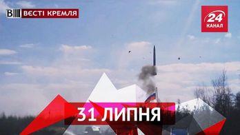 Вести Кремля. Почему российские ракеты падают, Россию атаковали стаи саранчи