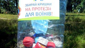 Тернопіль приєднався до акції по збору кришок на протези