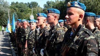 Як відзначають свято українські ВДВ-шники