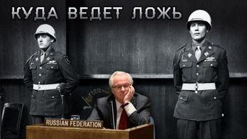 ТОП-мемы недели: Ани Лорак на птицефабрике, Кобзон в Крыму и позор Чуркина в ООН