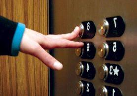Киллер-неудачник застрял с недобитой жертвой в одном лифте
