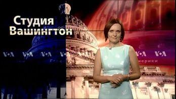 Голос Америки. Україна не буде платити кредиторам 4 роки