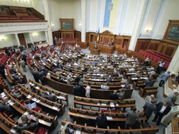 Сегодня в Украине состоятся два особо важных события