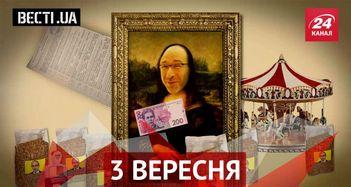 Вєсті.UA. Кернес знову хоче Харків, столицю задимили