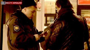 У Чечні сформували весільну поліцію