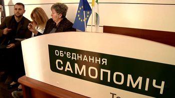 """Приймальня """"Самопомочі"""" у Тернополі допомагає вирішувати проблеми городян"""