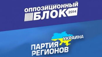 """Неделя залетов """"Оппозиционного блока"""""""