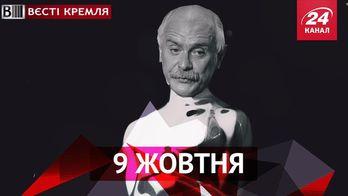 Вєсті Кремля. Росія із Китаєм вирішили переплюнути Голлівуд, поцілунок Путіна і Депардьє