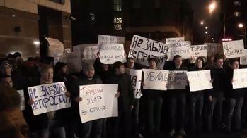 Обурені москвичі пікетували турецьке посольство
