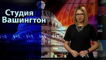 Голос Америки. Сможет ли Запад договориться с Путиным, не жертвуя Украиной