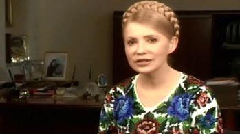 """Юбилей Тимошенко: с чем войдет в украинскую историю """"леди Ю"""""""