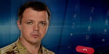 Семенченко рассказал, что происходит в Кривом Роге