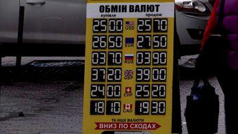 Чего ожидать украинцам от курса доллара