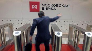 Китайские инвесторы бегут из России
