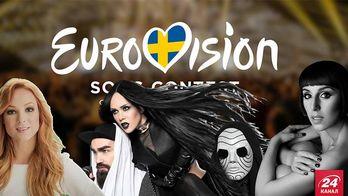 Все песни первых полуфиналистов национального отбора на Евровидение