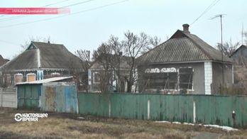 Неподалік Донецького аеропорту відновив роботу дитячий садок