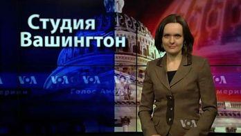 Голос Америки. Путин – агент КГБ и понимает только силу, – кандидат в президенты США