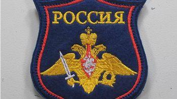 За минулу добу на Донбасі загинули одразу декілька росіян, — Міноборони