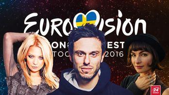 Евровидение-2016: все песни второго полуфинала нацотбора