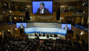 От заявлений Украины в Мюнхене будет зависеть наша с вами судьба