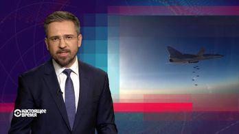 Настоящее время. Як Росія знищує Сирію. Чому не всі українські судді були звільнені