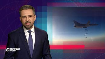 Настоящее время. Как Россия уничтожает Сирию. Почему не все украинские судьи были уволены