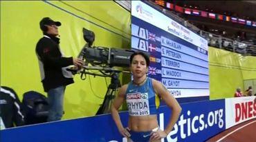 Біг: Українка претендує на медаль на Чемпіонаті Європи