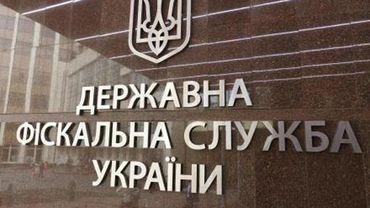 Главою ДФС може стати Мокляк або Насиров, — експерт