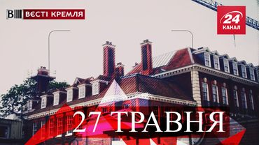 """""""Вести Кремля"""". Кто из российских олигархов живет, как Елизавета II, нокаут суровой официантки"""