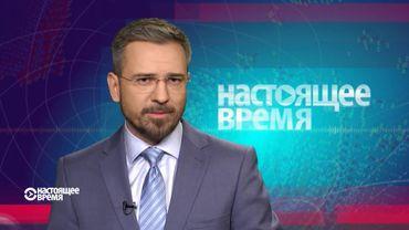 """Настоящее время. Аваков проти """"Інтера"""". Олланд зробив заяву щодо мінських угод"""