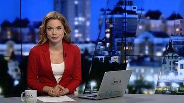 Выпуск новостей 25 сентября по состоянию на 23:00