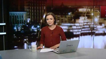 """Випуск новин за 19:00: """"Хлібне"""" перемир'я на Донбасі. Арешт Гужви"""