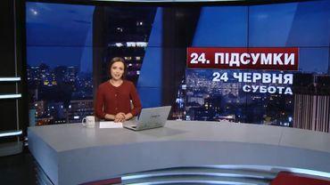 Пдсумковий випуск новин за 21:00: Втрати пд час перемирЂЂЂя. Новий прикордонний вддл