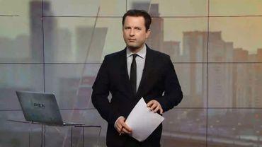 """Випуск новин за 15:00: """"ДНР"""" без світла. Заочне засудження у справі МН-17"""