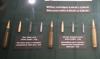 Як укранц навчились виготовляти бронебйн набо, але не можуть х використовувати