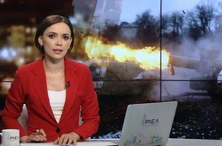 Випуск новин за 22:00: Яценюк став медамагнатом. Новий укранський фльм