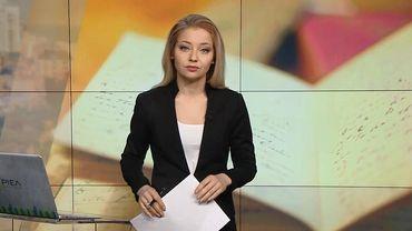 Випуск новин за 16:00: Контрабанда на Луганщині. Новий глава ПАРЄ