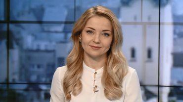 Випуск новин за 15:00: Злочинне угрупування на Одещині. Видворення британських дипломатів
