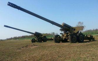 """""""Гіацинт"""" – артилерійська система, що наводить жах на ворогів"""