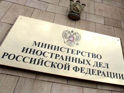 В России ответили на призыв Яценюка о переговорах по Донбассу с РФ