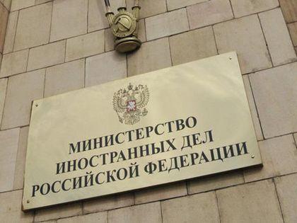 ЕС может разморозить активы и отменить санкции против троих соратников Януковича, - The Wall Street Journal - Цензор.НЕТ 1254