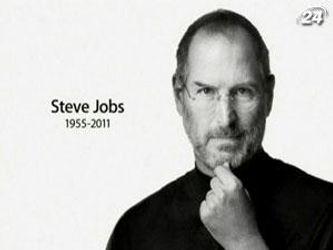 Человек октября: Стив Джобс