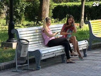 Минздрав: 40% женщин в Украине не рожают из-за болезни